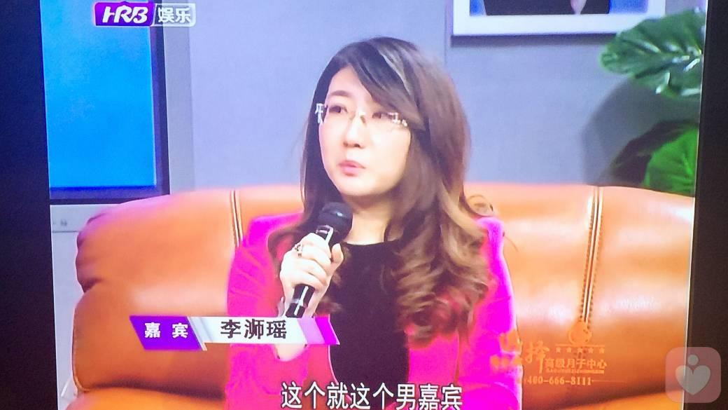 电视节目情感嘉宾