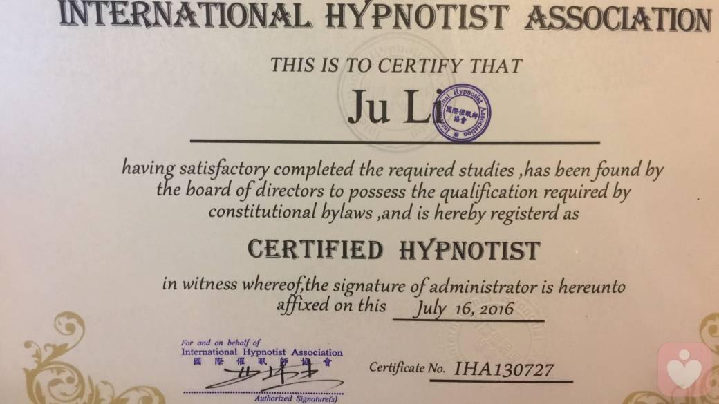 国际认证的催眠师