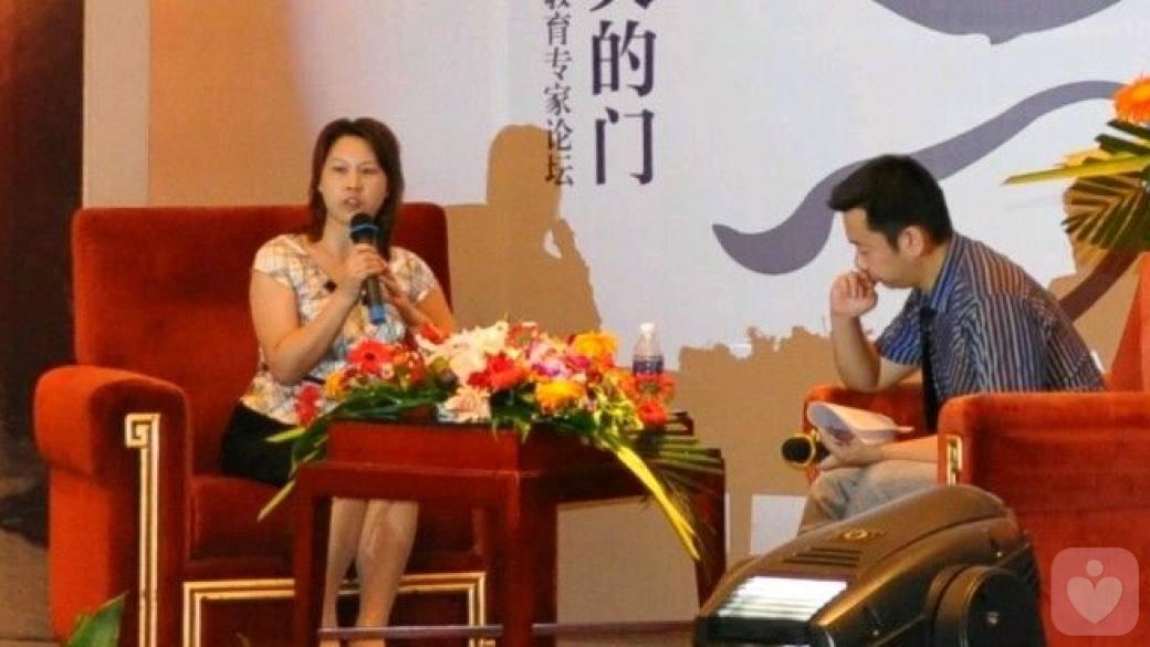 泰吉滨江青少年教育专家论谈