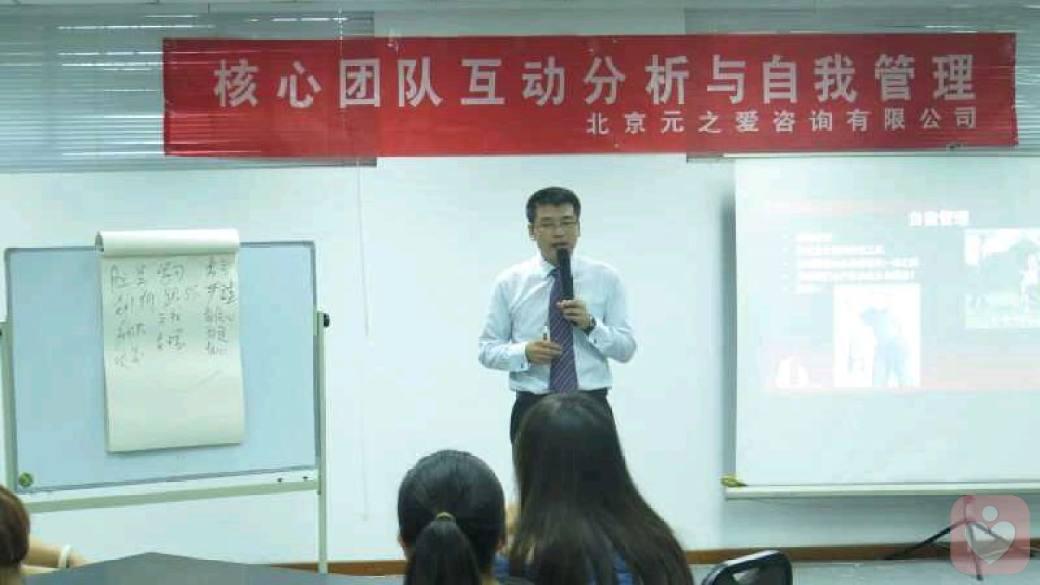 企业管理教练培训课程
