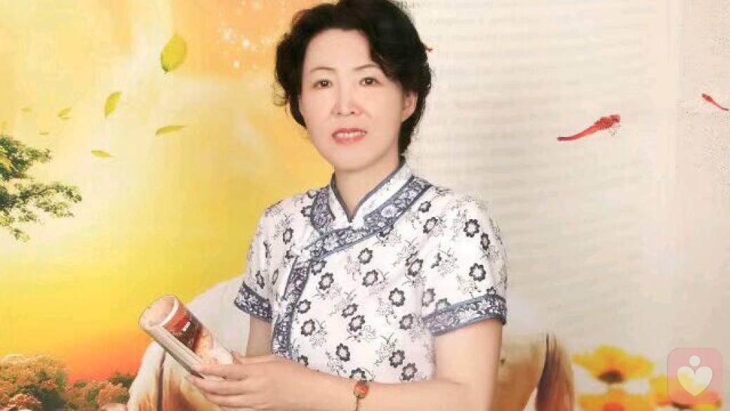 李凤秋生活照