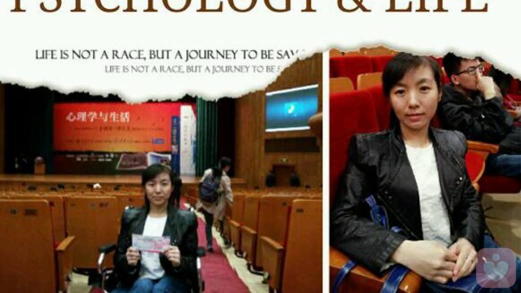 津巴多《心理学与生活》公益课